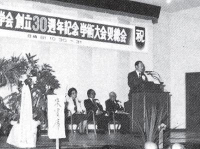 창립 30주년 기념 총회 및 학술대회 연단