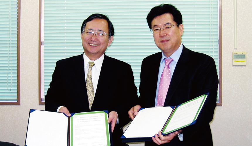 한일 약학회 MOU 체결 (2008. 3. 17)