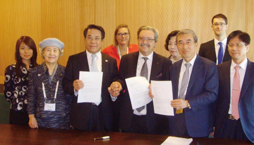 2017 FIP 서울 총회 개최 MOU 서명 (2014)