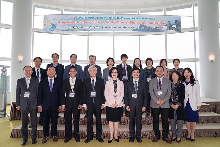 아시아약학회(한국, 일본, 대만, 베트남) MOU체결