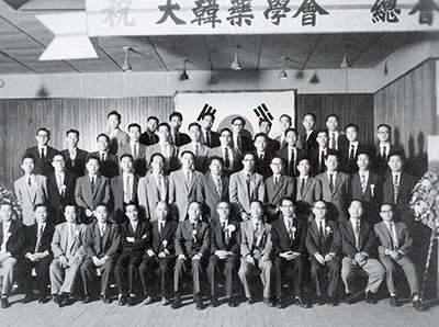 1. 대한약학회 창립 총회(1951. 12. 6)