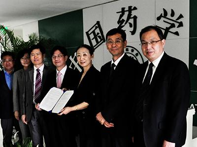 12. 한중 약학회 MOU  체결(2011. 5. 9)
