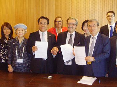 13. 2017 FIP 서울 총회 개최 MOU 서명(2014)