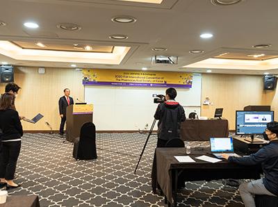 대한약학회 최초 온라인 학술대회(2020. 12. 21~23)