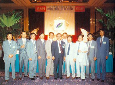 3. 대한약학회 창립 40주년(45주년) 신약개발국제학술대회(1991. 8. 18~24)