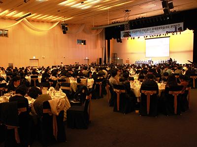 6. 대한약학회 창립 60주년 (65주년) 추계국제학술대회(2011. 11. 7~9)